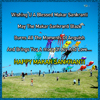 Happy Makar Sankranti